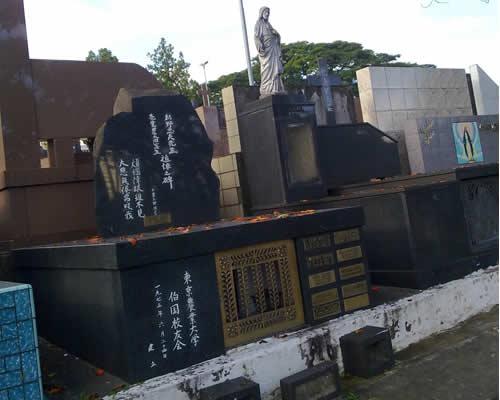 Cemiterio Picanço - Colônia Japonesa